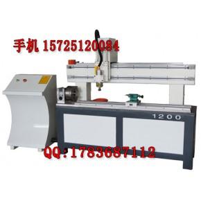 QL-1200三维雕刻机