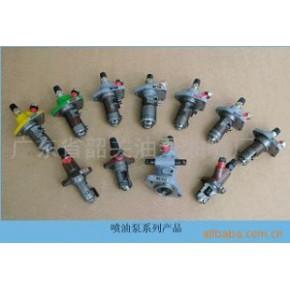 单体喷油泵系列产品
