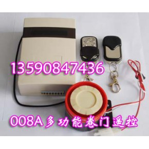 卷闸门遥控器,卷门遥控器008A,卷帘门遥控器,多功能卷