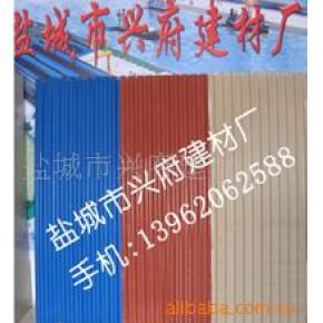 瓦 建筑材料 复合材料