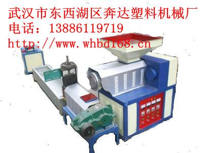 武汉市东西湖区奔达塑料机械厂