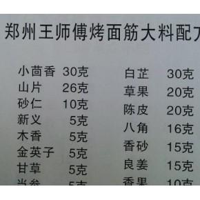 郑州臭豆腐批发郑州臭豆腐培训哪里好河南臭豆腐培训哪家做的好