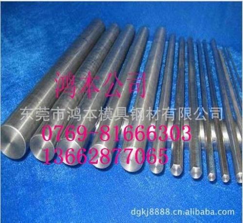 批发供应17-4PH不锈钢板不锈钢圆棒17-4PH