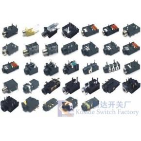 耳机插座厂家,耳机插座工厂,耳机插座生产商,耳机插座制造商,