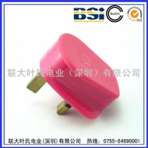 英式BS插头 1363标准插头 9518英式插头 英标插头
