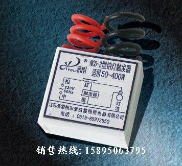 【高压钠灯触发器cd-2a】