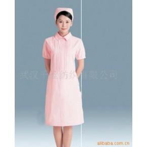 批发供应护士服,白大褂,医生工作服等