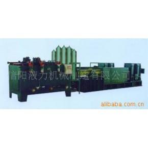 液压推钢机 信阳液力 26000(t)