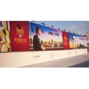 福州喷绘制作 易拉宝印刷厂 福州广告横幅印刷公司