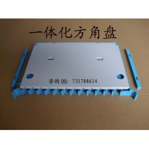 熔纤盘 一体化模块 一体化熔接盘
