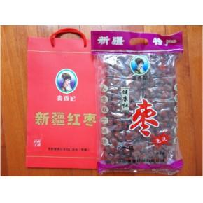 贵香妃阿克苏枣 一级新疆枣 红枣批发 新疆特产 建波食品