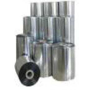 厦门铝箔袋    叁利隆铝箔袋报价