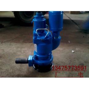 QYW风动潜水泵.天津风动潜水泵,山东气动污水潜水泵.QYW-25-45风动潜水泵厂家