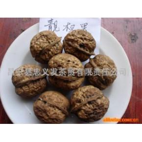 云南产优质纸皮(薄皮)核桃