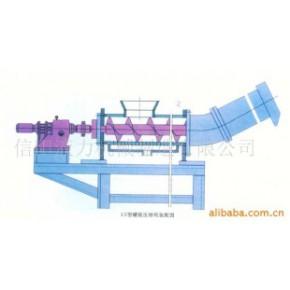LY型螺旋压榨机