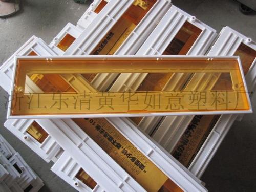 配电箱面板 pz30面板 照明箱塑料盖豪华品质