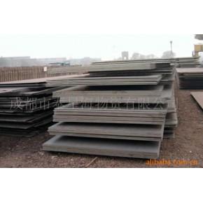 普板、低合金板、容器板、锅炉板