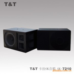 T&T 10吋卡包箱 OK-7210  专业音箱