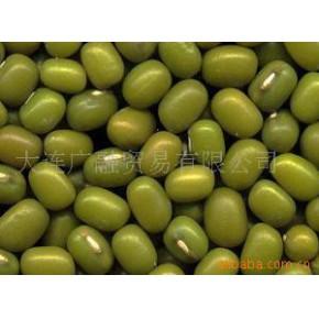 绿豆 绿豆 98(%)