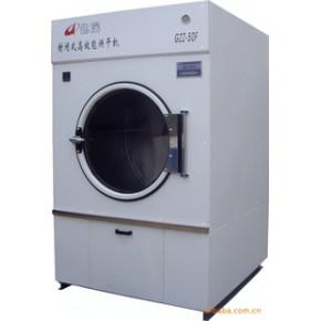 50公斤封闭式电加热节能高效烘干机