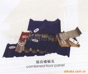 【轻钢结构产品】_宁波万成钢结构有限公司