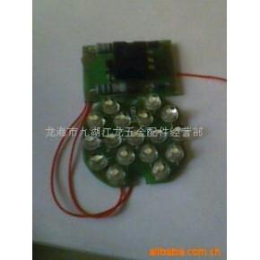 加工供应线路板 硅钢覆铜板