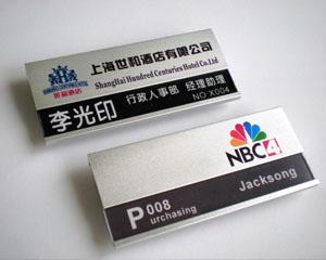 广州澳兴过滤器材有限公司