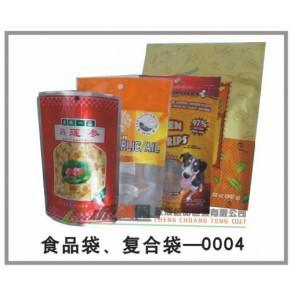 深圳环保袋生产厂家