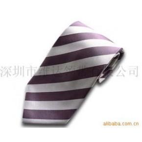 真丝领带 多款供选 多款供选