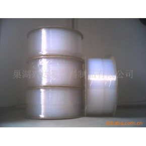 FEP透明管,聚全氟乙丙烯管