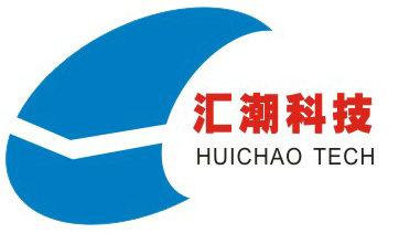 深圳市汇潮科技股份有限公司