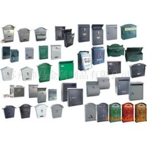 信箱 钥匙箱 钱箱 各种材质信箱