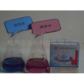 各种水处理药剂 金山牌 水质快速分析仪