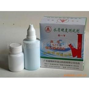 水质硬度测定试剂盒 其它