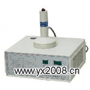 电磁感应封口机 铝箔封瓶机 安瓿电动熔封机