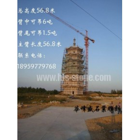 塔吊设备销售,九成新塔吊销售
