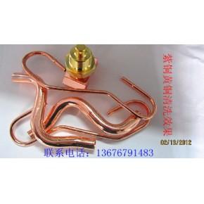 绍兴紫铜空调管件化学抛光剂 环保无黄烟