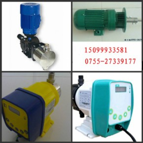 计量泵,加药泵,隔膜泵,米顿罗计量泵,隔膜计量泵