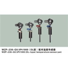 优质WZP配对温度传感器专业生产厂家