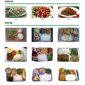 东莞饮食承包|工厂饭堂承包|企业食堂承包|横沥食堂承包|工厂