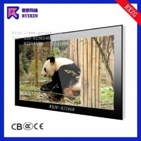 锐新RXZG-B3206B 防暴电脑广告机(横挂)