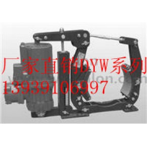 DYW系列带式输送机用防爆制动器