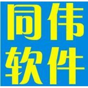 平阳礼品管理软件 平阳仓库管理软件
