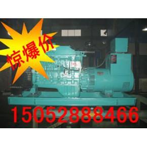 江苏海兴专业生产400kw东风康明斯发电机组-低价格,质量优