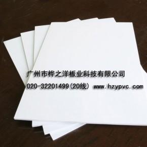 南京富阳PVC橱柜板,邢台PVC发泡板生产厂家