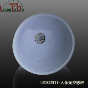 温州LED节能灯|温州LED灯管|温州LED灯|温州亮而得 LEDX22W11-人体光控感应