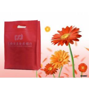哈尔滨国润无纺布袋 环保购物袋