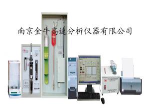电脑五大元素分析仪