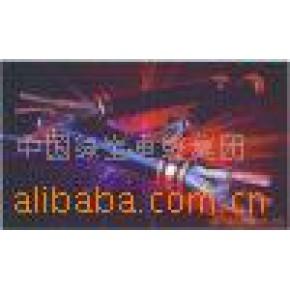 高低压电力电缆 阻燃耐火电缆 电缆