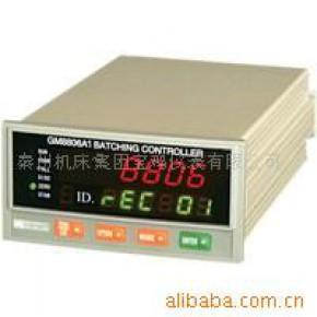 称重控制仪表、称重控制器、称重显示控制器
